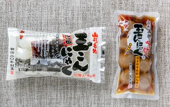 ヤマコン食品