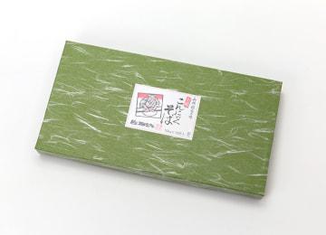 梱包イメージ(化粧箱入)
