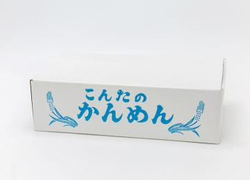 梱包イメージ(内箱)