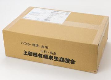 梱包イメージ(10kg)