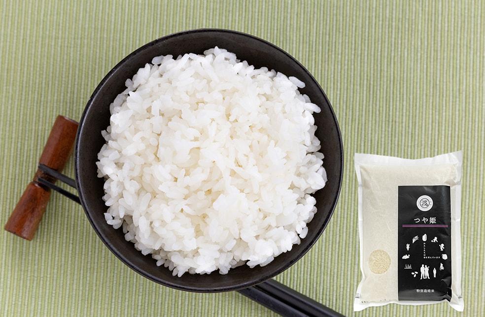 令和3年度米 山形県産 つや姫(特別栽培米)