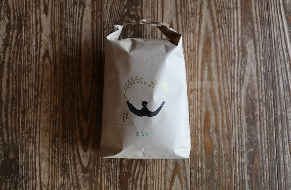 令和3年度米 山形県産 雪若丸(特別栽培米)