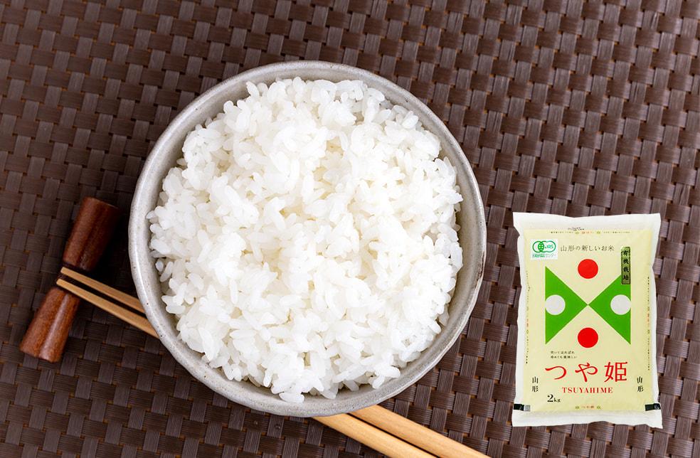 令和2年度米 山形県産 つや姫(有機栽培米)