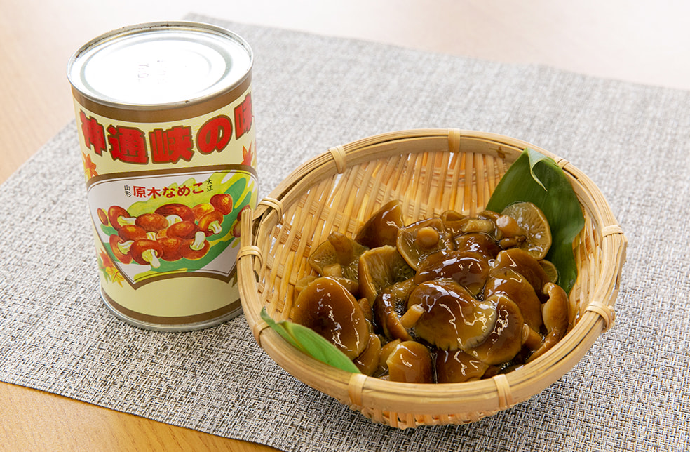 大江町産 原木なめこ(缶詰)