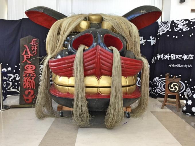 長井の黒獅子