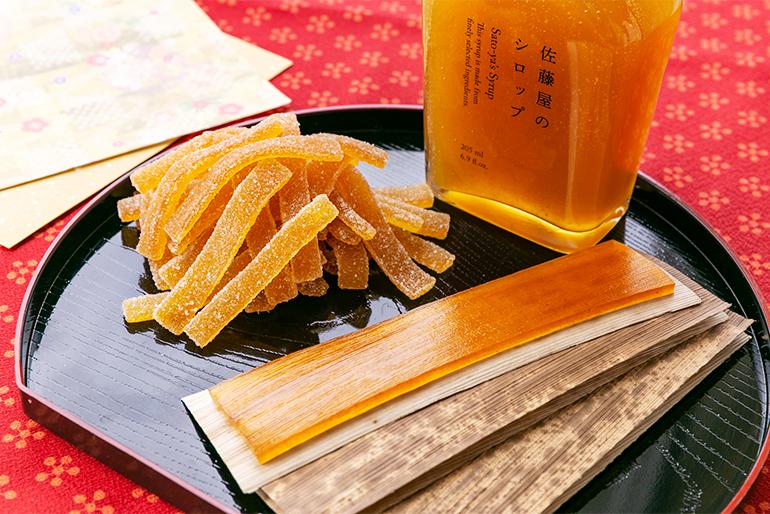 完熟梅を使用した「伝統の山形銘菓」
