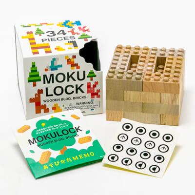 「MOKULOCK」KODOMO 34ピース