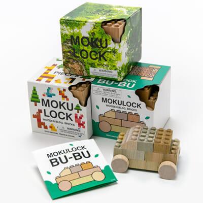 「MOKULOCK」BASIC 24ピース・KODOMO 34ピース・BU-BUセット