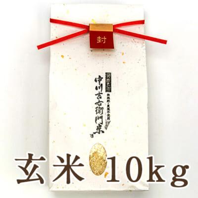 山形県産 自然栽培ササニシキ 玄米10kg