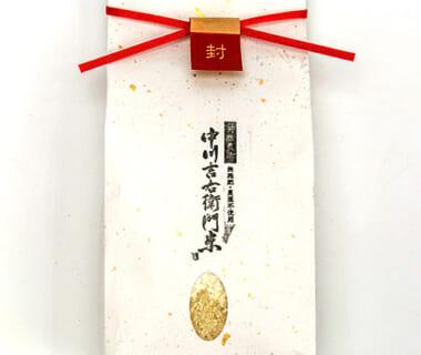 予約注文:令和3年度米 山形県産 自然栽培米ササニシキ
