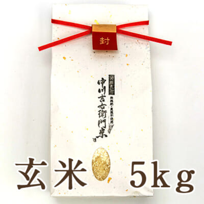 山形県産 自然栽培ササニシキ 玄米5kg(贈答用)