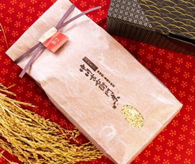 予約注文:令和3年度米 山形県産 自然栽培ササシグレ(贈答用)