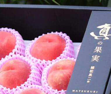 山形県産 桃(贈答用・家庭用)