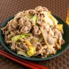 義経焼(味噌タレのジンギスカン)