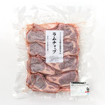 ラムチョップ(骨付きステーキ肉)8本入り