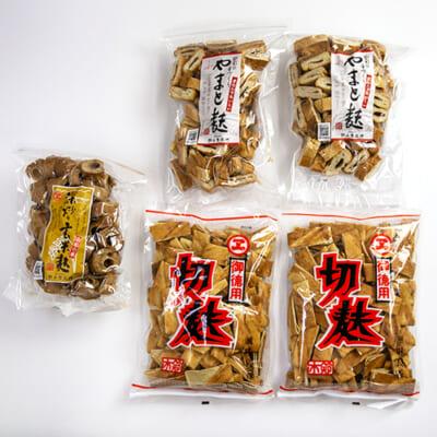 焼き麩 3種5パック詰合せ