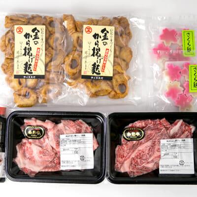 鈴木製麩所の看板商品と山形牛のコラボ!