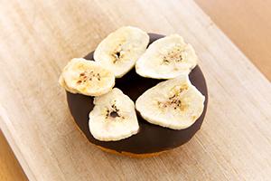 6.バナナチップとビターチョコ