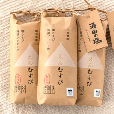 令和2年度米 山形県産 塩むすび特撰ブレンド米「えんむすび」