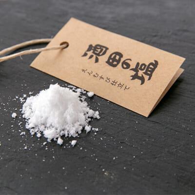 「酒田の塩」がセット