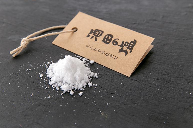 「酒田の塩」がセットに!