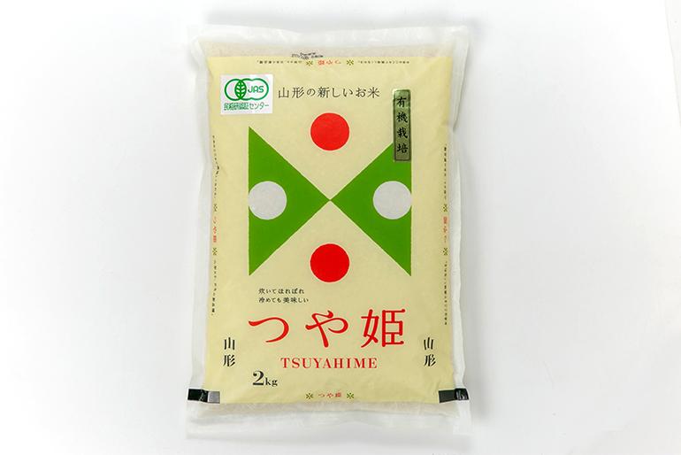安心と美味しさを兼ね備えた「有機栽培米」