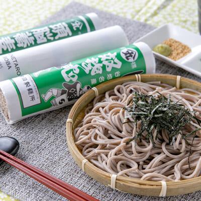 明治創業の老舗、今田製麺所の人気そば3種の詰合せ