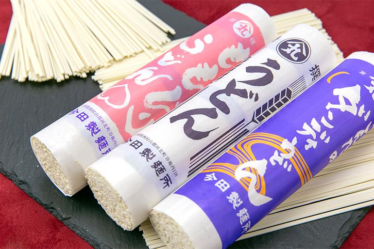 今田製麺所5代目がおすすめ!うどん3種詰め合わせ