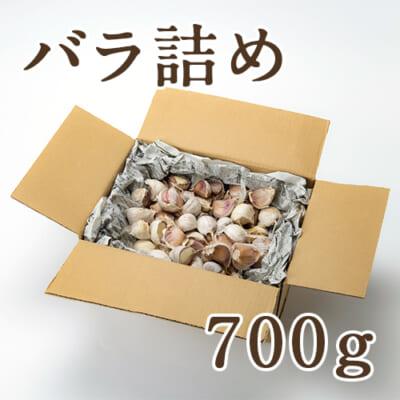 【バラ詰め】山形県産 最上赤にんにく(最上伝承野菜)700g