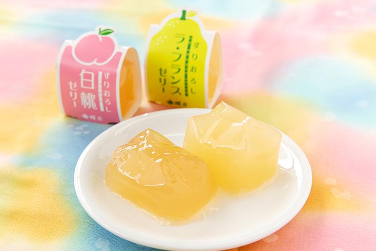 大江町の名店が手掛けた、果実味あふれるゼリー