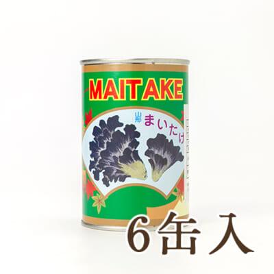 大江町産 原木まいたけ 6缶入り