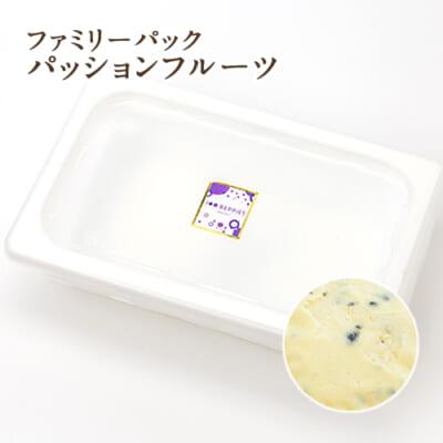 【ファミリーパック】ジェラート パッションフルーツ 2000ml