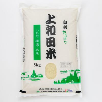 令和3年度米 山形県産コシヒカリ(特別栽培米)