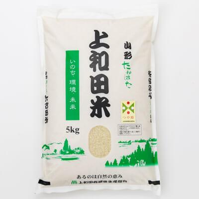 令和3年度米 山形県産つや姫(特別栽培米)