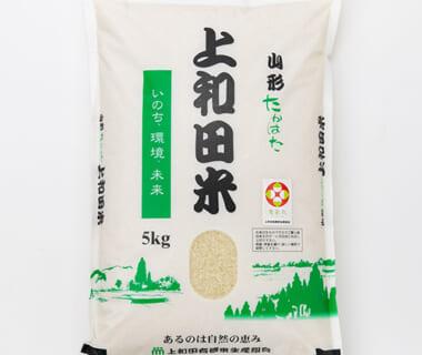 令和3年度米 山形県産雪若丸(特別栽培米)
