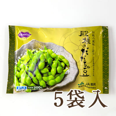 山形県産 殿様のだだちゃ豆(冷凍)5袋入り