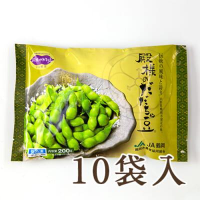 山形県産 殿様のだだちゃ豆(冷凍)10袋入り