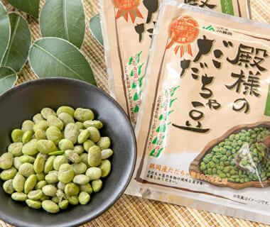 山形県産 殿様のだだちゃ豆(フリーズドライ)