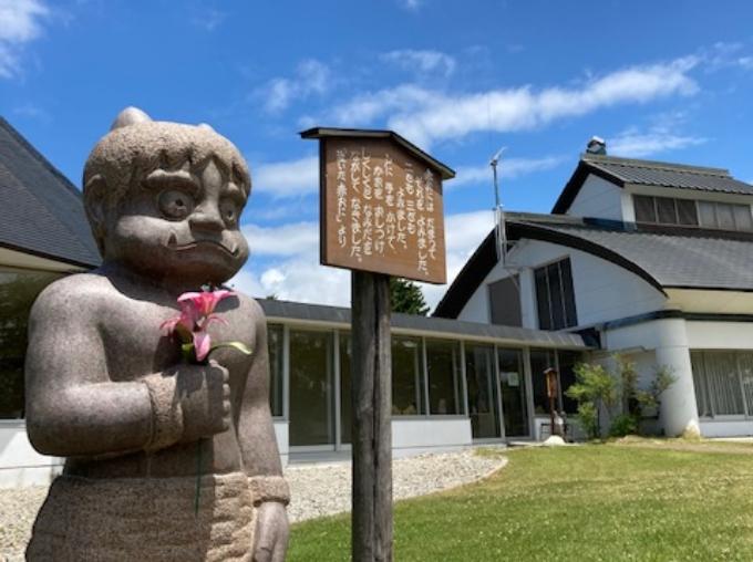 「日本のアンデルセン」浜田広介の出身地